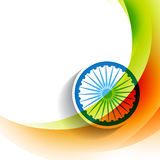 Stylish indian flag background. Stylish indian flag wave background Stock Photography