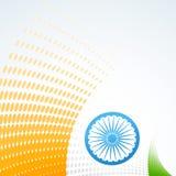 Stylish indian flag design Stock Image