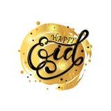 Stylish lettering text Happy Eid. vector vector illustration