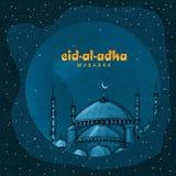 Stylish Mosque for Eid-Al-Adha celebration. Royalty Free Stock Image