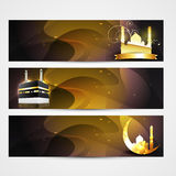 Stylish set of ramadan banners Stock Photo