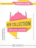 Stylish tag for Islamic festival, Eid celebration. Stock Photos
