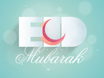 Stylish text and 3D moon for Eid festival celebration. Stylish glossy text Eid Mubarak with 3D crescent moon on shiny background, Beautiful greeting card design Stock Photos