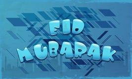 Stylish text for Eid Mubarak celebration. Stock Photography