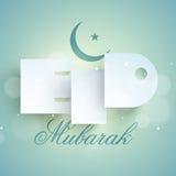 Stylish text for Eid Mubarak festival celebration. Stylish paper text Eid Mubarak on shiny background for muslim community festival celebration royalty free illustration