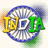 Stylish text India with Ashoka Wheel for Republic Day. Royalty Free Stock Photo