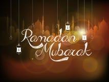 Stylish text, lantern and mosque for Ramadan Kareem celebration. Stock Photography