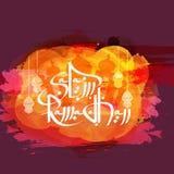 Stylish text with mosque for Ramadan Kareem celebration. Stock Photos