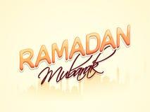 Stylish text with mosque for Ramadan Mubarak celebration. Royalty Free Stock Images