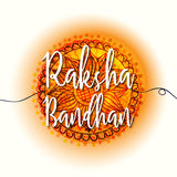 Stylish Text for Raksha Bandhan celebration. Royalty Free Stock Images