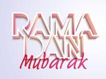Stylish text for Ramadan Mubarak celebration. Royalty Free Stock Photo