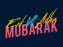 Stylish Typographical Background for Eid-Al-Adha. Royalty Free Stock Image