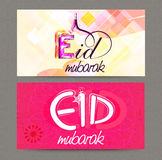 Stylish web header or banner for Eid. Royalty Free Stock Photography