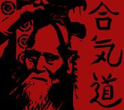 Stylized face by Morihei Ueshiba as a synthesis of his martial studies, philosophy, and religious beliefs.Aikido - vector japanese Royalty Free Stock Photos