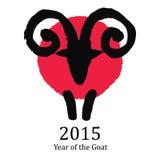 Stylized horoscope sign. Illustration of a ram. Stock Images