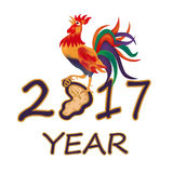 The stylized image. 2017 fire rooster illustration Stock Image
