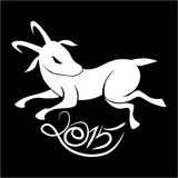 Stylized image of a goat silhouette Stock Photo
