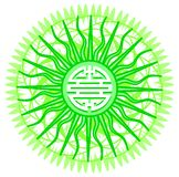 Stylized sun with symbol of happiness  Royalty Free Stock Image