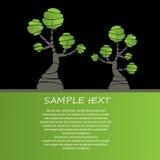 stylized trees för kortdesign Fotografering för Bildbyråer