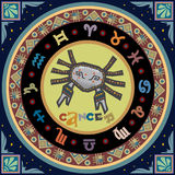 Stylized Zodiac Sign Royalty Free Stock Images