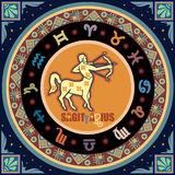 Stylized Zodiac Sign Stock Images