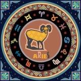 Stylized Zodiac Sign Stock Images