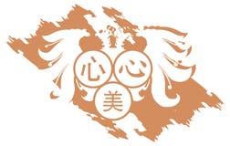 Stylizowani dwa przewodzili orła z trzy ideogramami odizolowywającymi Obraz Royalty Free