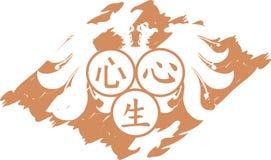 Stylizowani dwa wo przewodzili orła z trzy ideogramami odizolowywającymi Obraz Royalty Free