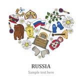 Stylizowany serce z ręka rysującymi symbolami Rosja Obraz Royalty Free