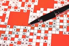 Stylo de stylo à bille Image libre de droits