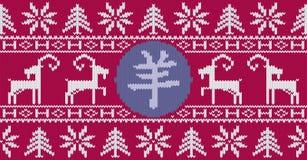 Suéter de la cabra Foto de archivo