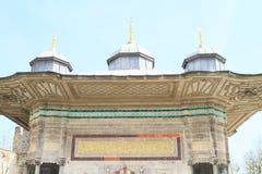 Sułtanu Ahmet III fontanna w Istanbuł Obraz Stock