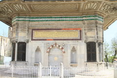 Sułtanu Ahmet III fontanna w Istanbuł Fotografia Royalty Free