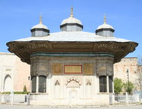 Sułtanu Ahmet III fontanna w Istanbuł Obrazy Stock