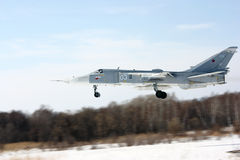 Su-24 Fencer. Military jet bomber Su-24 Fencer Royalty Free Stock Images