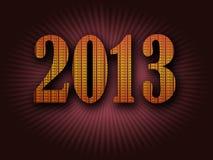 Su ahora 2013 Fotografía de archivo libre de regalías