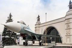 Su-27 bojowy wojownik i kosmosu pawilon przy VDNKh exhibi Fotografia Royalty Free
