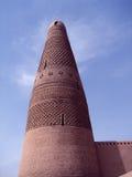 Su de Toren van de Gong royalty-vrije stock afbeelding