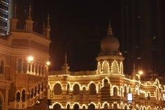 Sułtanu Abdul samad budynek Obrazy Royalty Free