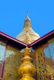 Su Taung Pui pagoda Stock Image