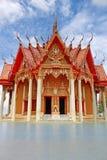 Sua de tham de Tiger Cave Temple ou de Wat en Thaïlande image libre de droits