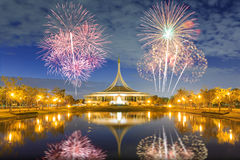 Suan Luang RAMA IX public park with fireworks Stock Images
