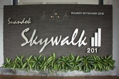 Suandok SkyWalk, τρόπος περιπάτων μεταξύ του κτηρίου χώρων στάθμευσης πάρκων Suandok Στοκ φωτογραφίες με δικαίωμα ελεύθερης χρήσης