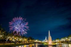 SuanLuang con i fuochi d'artificio Immagini Stock Libere da Diritti