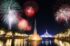 Suanluang Rama IX Royalty Free Stock Photography