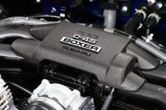 Subaru boxer engine logo