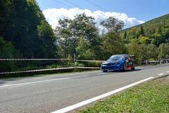Subaru Impreza WRX tuning rally car. Rally car in action on asphalt. Subaru Impreza WRX tuning. Panning shot Stock Photos