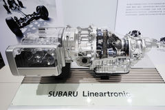 Subaru lineartronic cvt Royalty Free Stock Photo