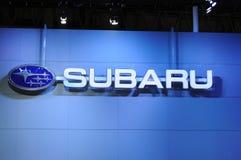 Subaru logo. Subaru  logo Royalty Free Stock Photo