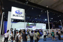 Subaru  pavilion Stock Photos
